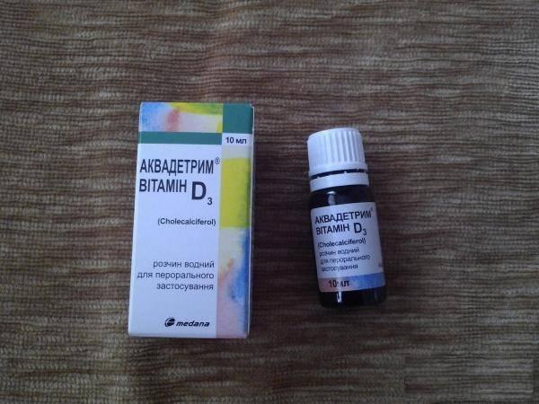Аквадетрим для детей: подробный обзор препарата, инструкция по применению