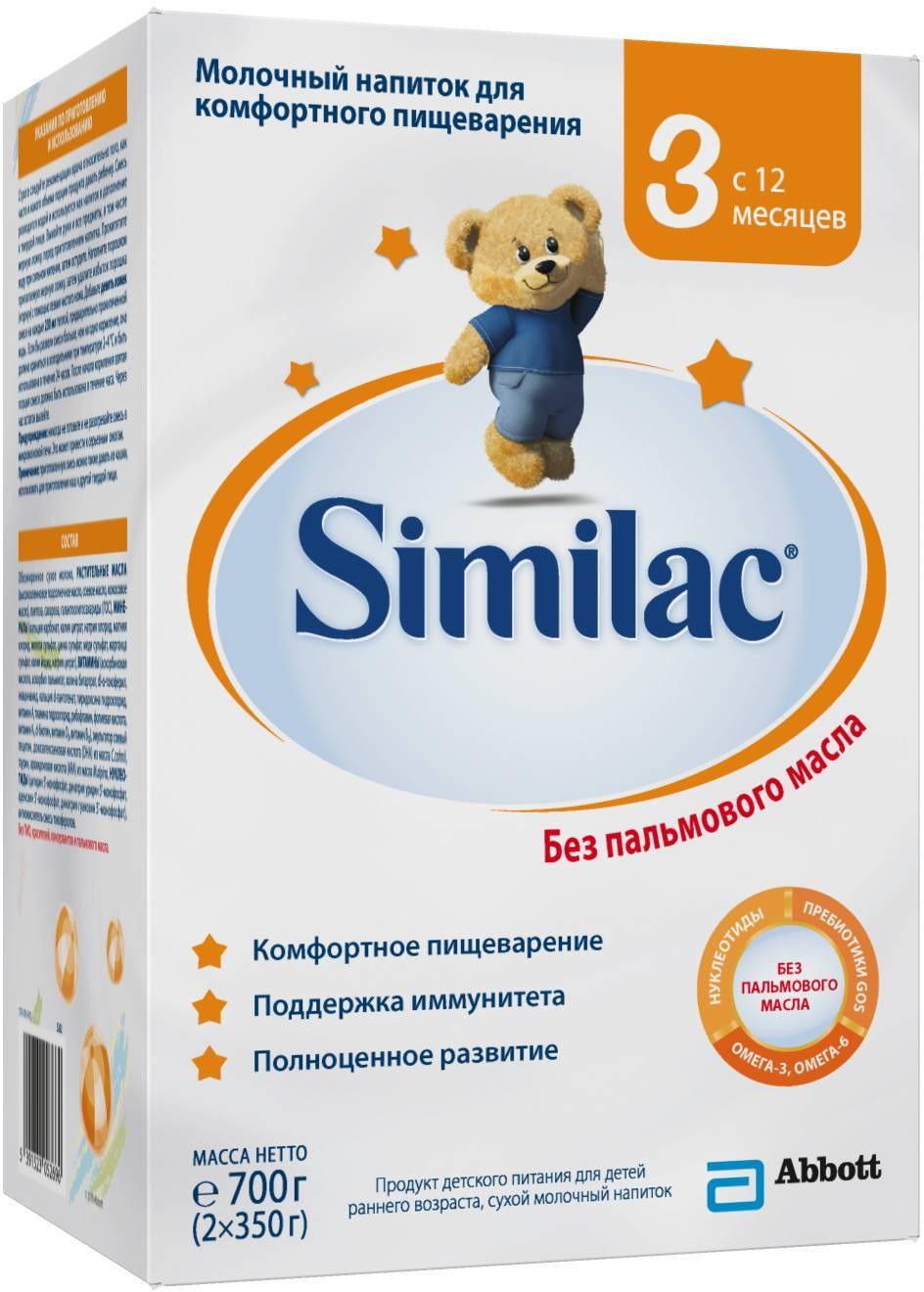 Симилак (similac) для новорожденных. отзывы, смесь голд, комфорт, премиум 1