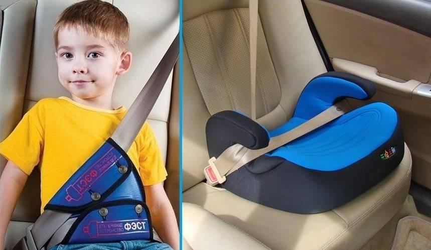 Правила перевозки детей вавтомобиле