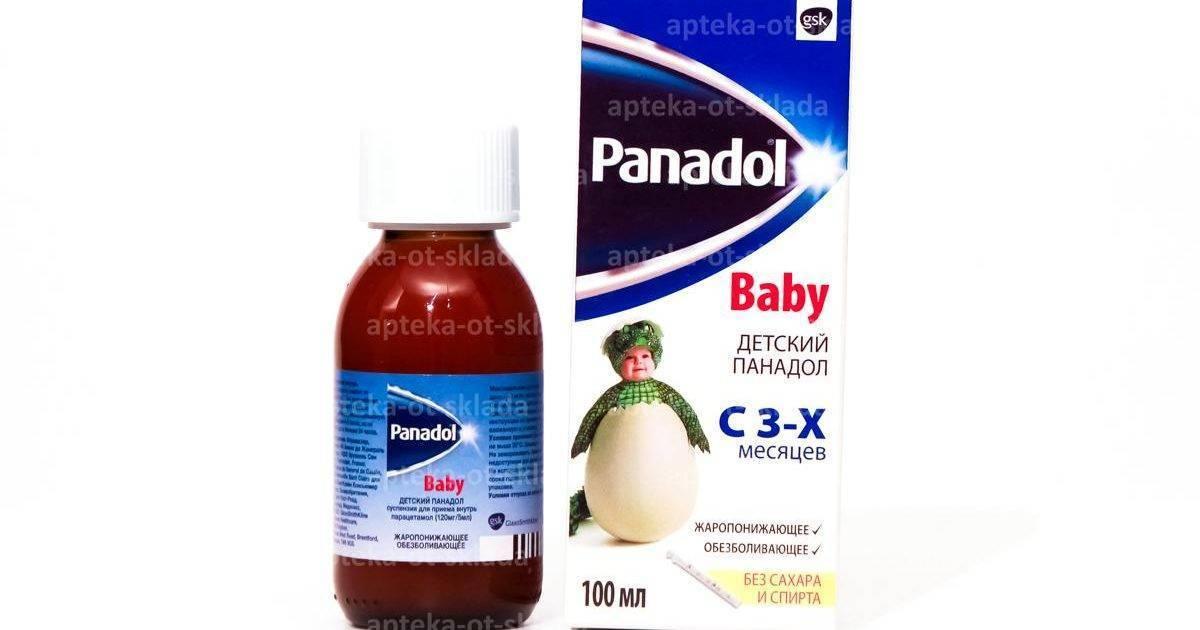 Детский панадол суспензия - официальная* инструкция по применению. детский панадол сироп: инструкция по применению - строение человека