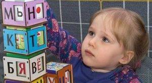 Как научить ребенка фигурам: методики, игры