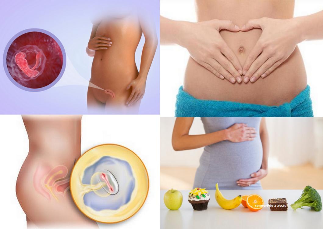 Что делать если лезут волосы во время беременности?