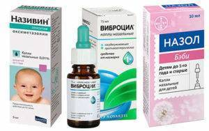 Недорогое и эффективное лечение ринитов: дешёвые капли от насморка