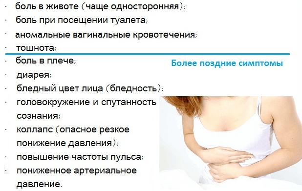 Месячные при беременности на ранних сроках. признаки, как отличить от обычных, причины