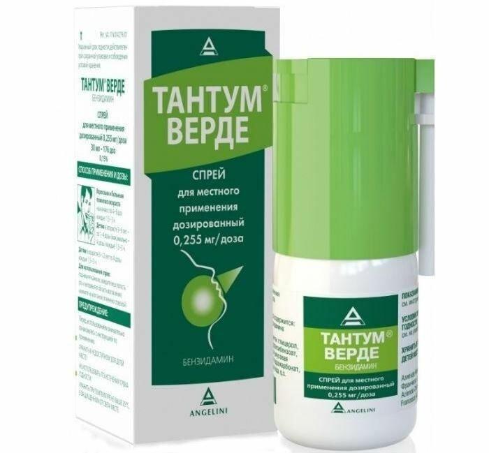 «тантум верде»: инструкция по применению спрея для детей до 1 года и старше, аналоги препарата