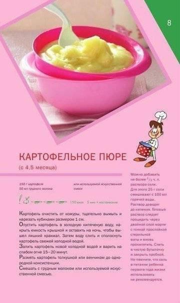 С какого возраста детям можно давать суп | уроки для мам