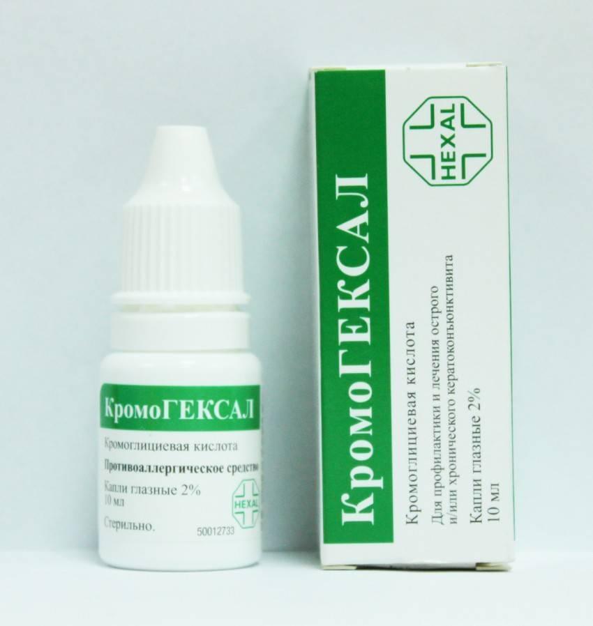 Антигистаминные глазные капли: описание препаратов