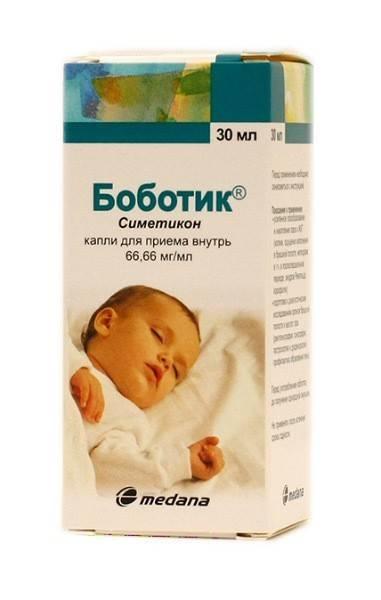 Лекарства от коликов в животике для новорожденных: список лучших средств и препаратов