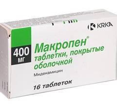 Макропен: инструкция по применению, цена 400 мг