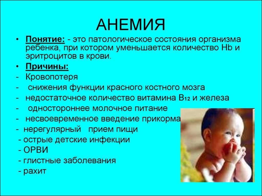 Рак крови у детей: симптомы, причины, ранняя диагностика, методы лечения