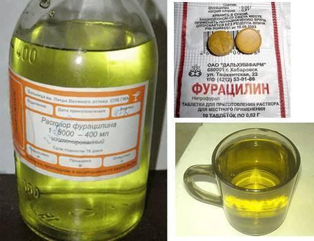 Фурацилин для горла, фурацилин для полоскания необходимо использовать, чтобы обработать слизистую оболочку ротовой полости при лор заболеваниях