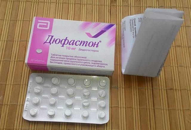 ᐉ на какой неделе отменяют дюфастон во время беременности. как правильно отменять дюфастон при беременности - ➡ sp-kupavna.ru