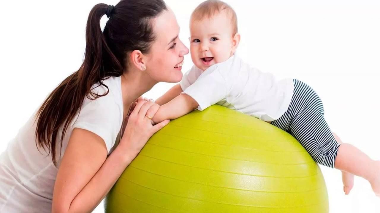 Фитбол для грудничков: основные упражнения и выбор мяча