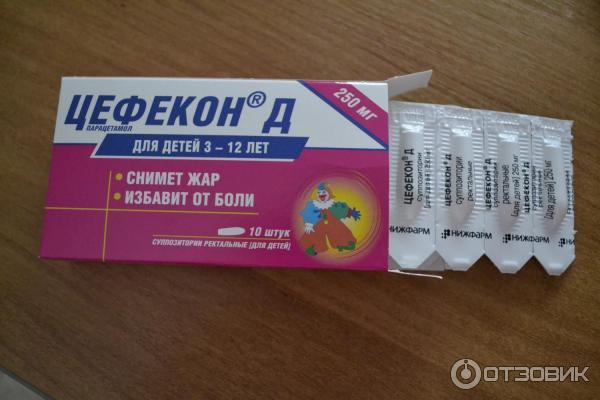 Ибупрофен суспензия для детей 100мг/5мл 100мл инструкция по применению