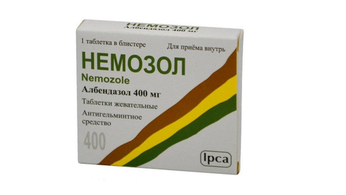 Таблетки от глистов для человека - выбор и обзор самых лучших | prof-medstail.ru