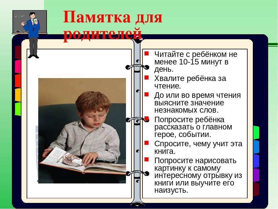 Как научить детей писать сочинение в начальной школе?