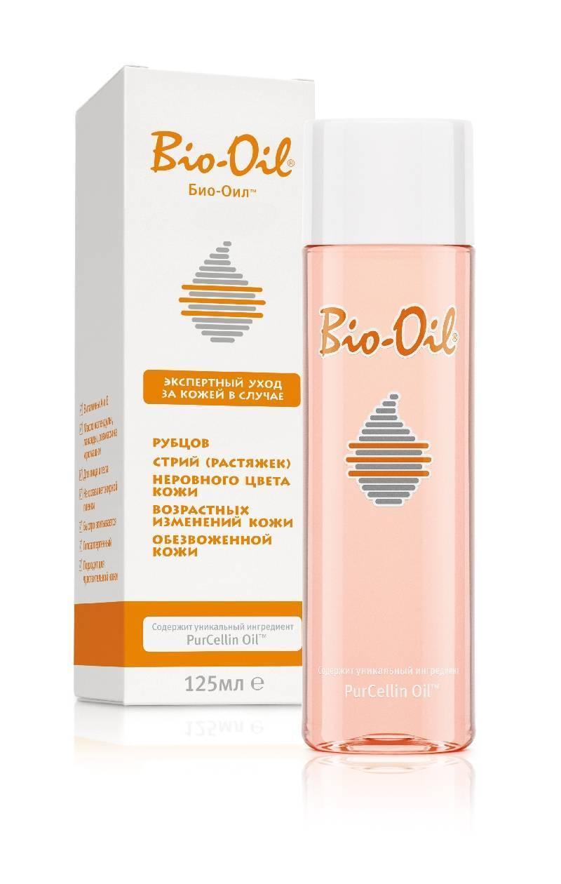 Масло bio-oil от шрамов, растяжек и неровного тона кожи