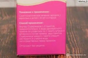 Форлакс: инструкция по применению для детей, аналоги слабительного порошка - дюфалак, экспортал