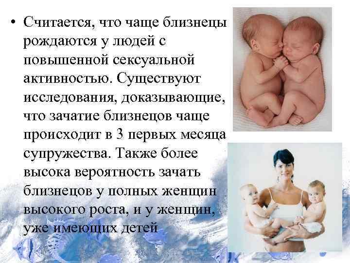 Риски при беременности двойней. и как их предотвратить