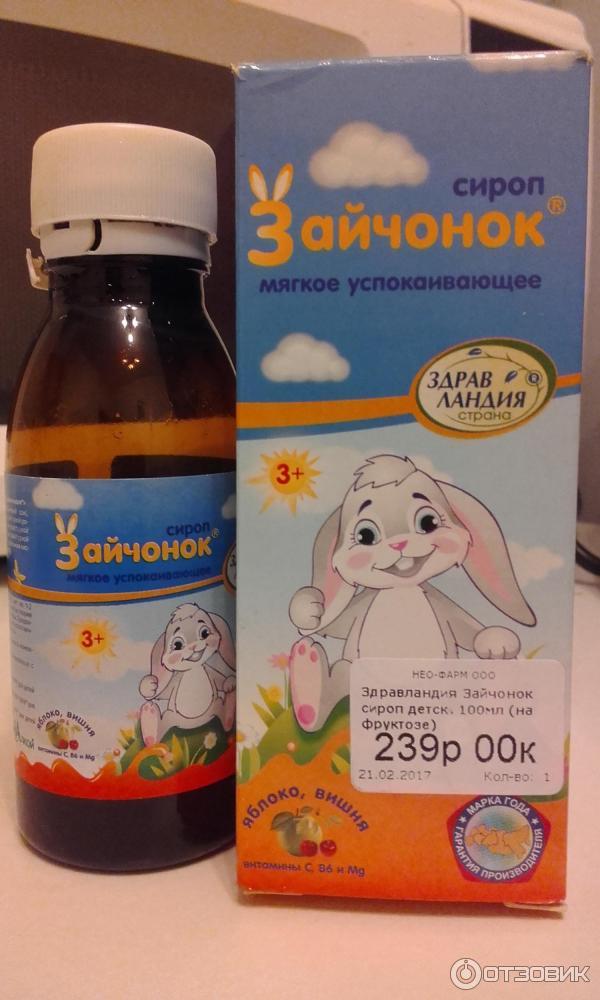 Снотворное для детей: детские препараты для ребенка от 1 года, для новорожденных и грудных детей