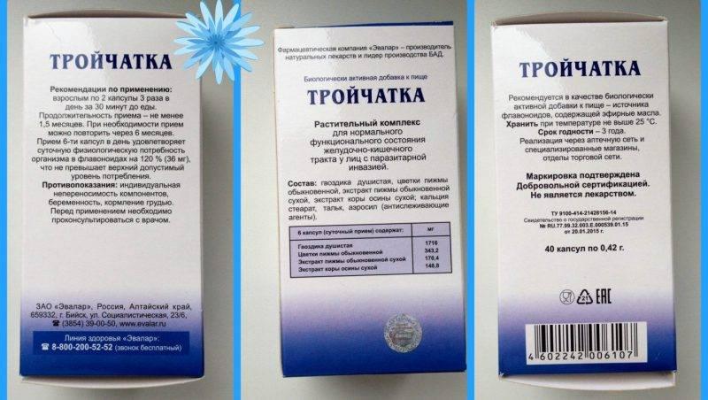 Литическая смесь для детей в таблетках, ампулах: дозировка, состав