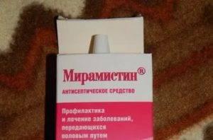 Мирамистин: инструкция по применению для детей до года и старше (в нос, для горла)