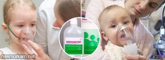 Аминокапроновая кислота — надёжный помощник для лечения лор-болезней у детей