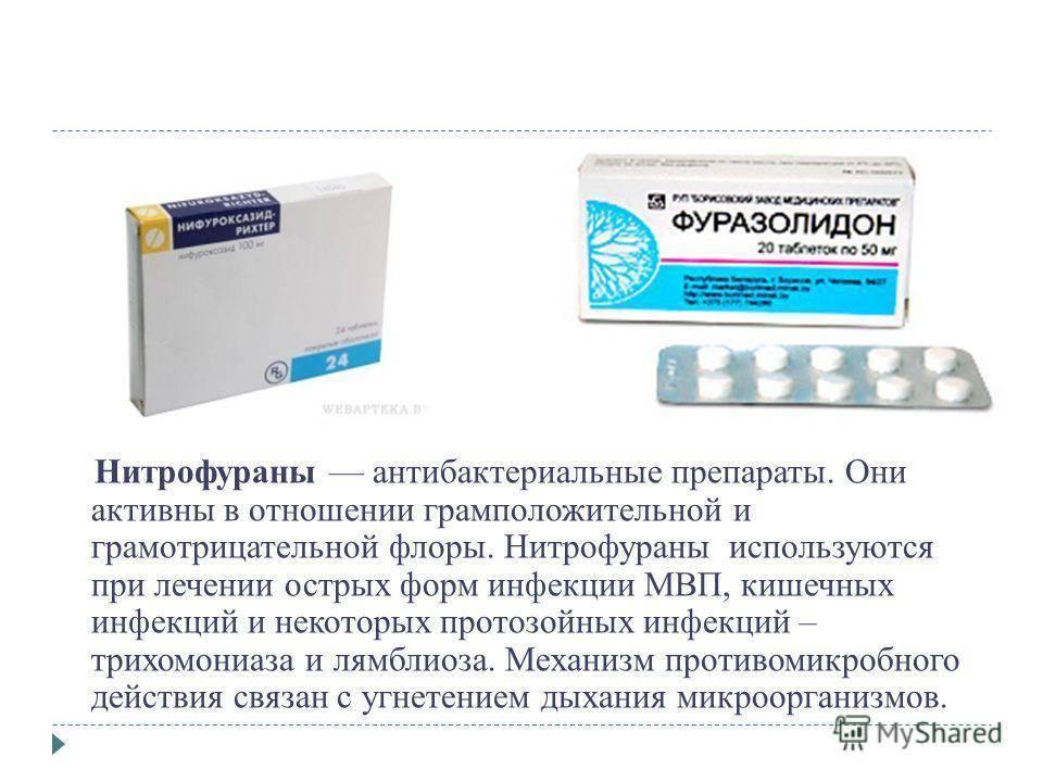 Эффект антибиотиков при ротавирусе у детей
