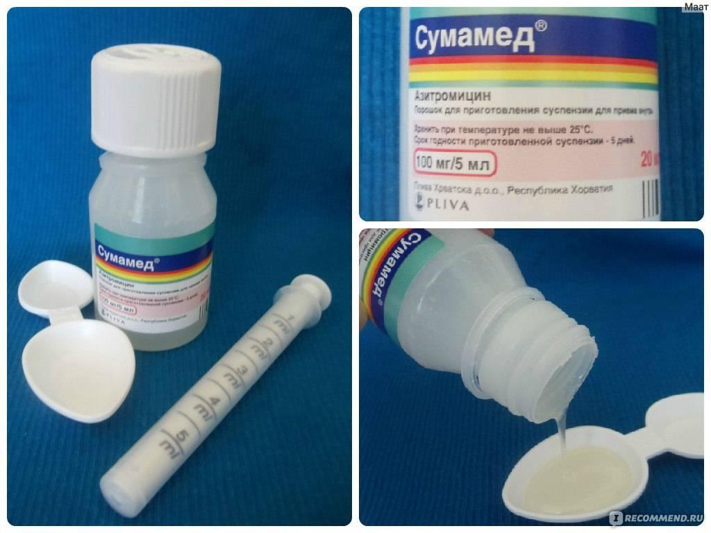 Сумамед– инструкция по применению таблетки взрослым, отзывы