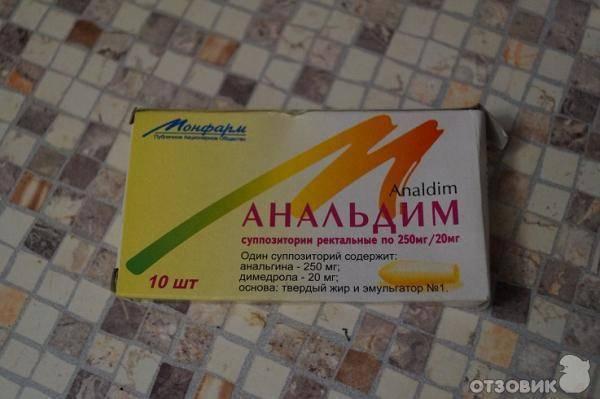 Анальдим - свечи для детей: инструкция по применению, аналоги с анальгином и димедролом | препараты | vpolozhenii.com