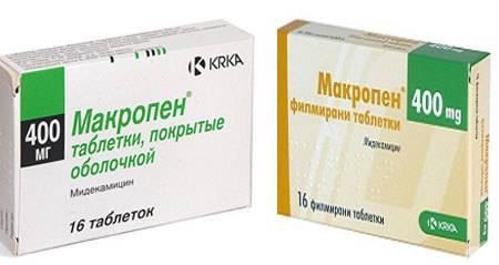 Таблетки макропен и суспензия для детей: инструкция по применению | | красота и питание - все о зож