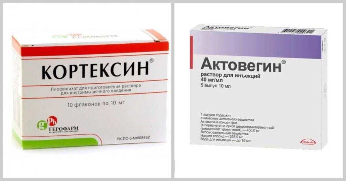 Препарат кортексин: инструкция по применению препарата || чем разводят кортексин для детей