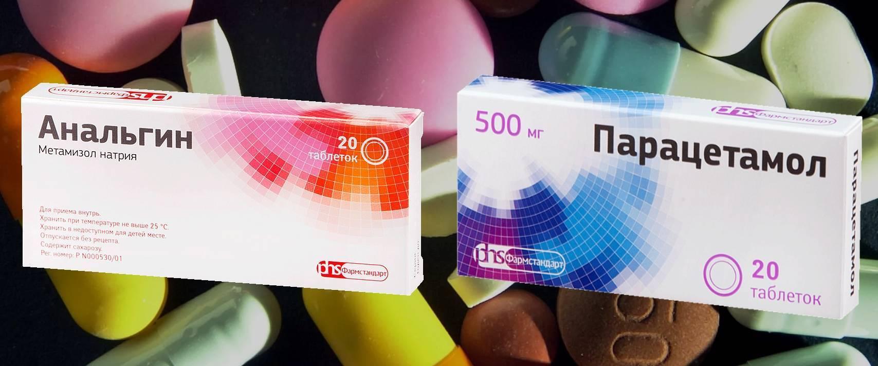 Ибупрофен и парацетамол одновременно: эффективность и результаты исследований