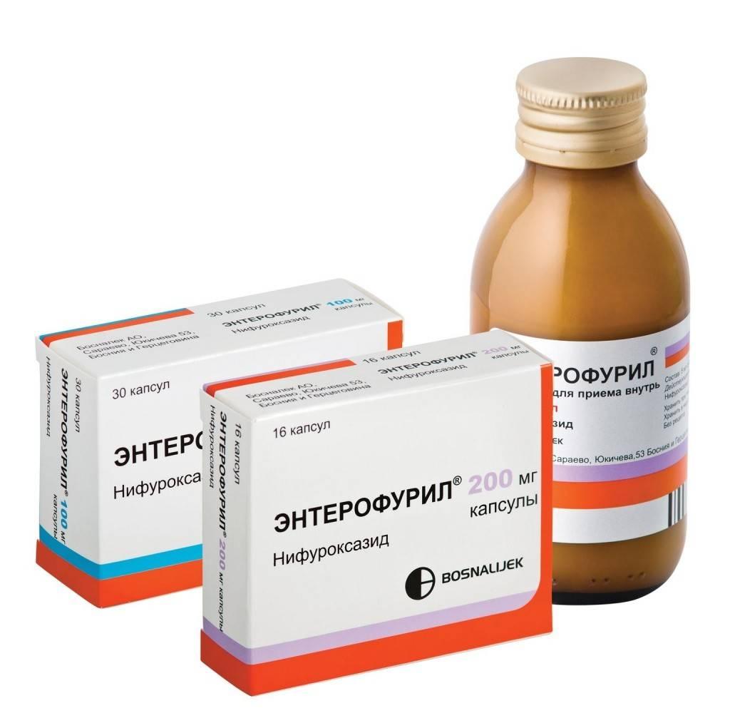 Топ-10 эффективных лекарств от тошноты и рвоты