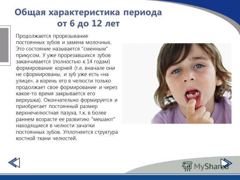 Как лечить кариес молочных зубов у детей раннего возраста