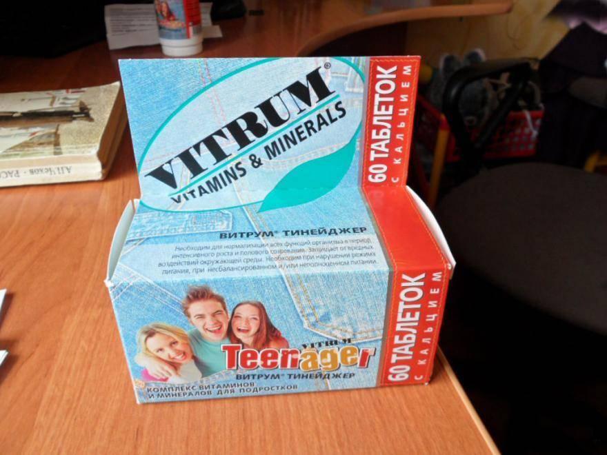 Витамины для подростков - какие лучше для 11, 12, 13, 14, 15, 16, 17 лет, для роста девочек и мальчиков