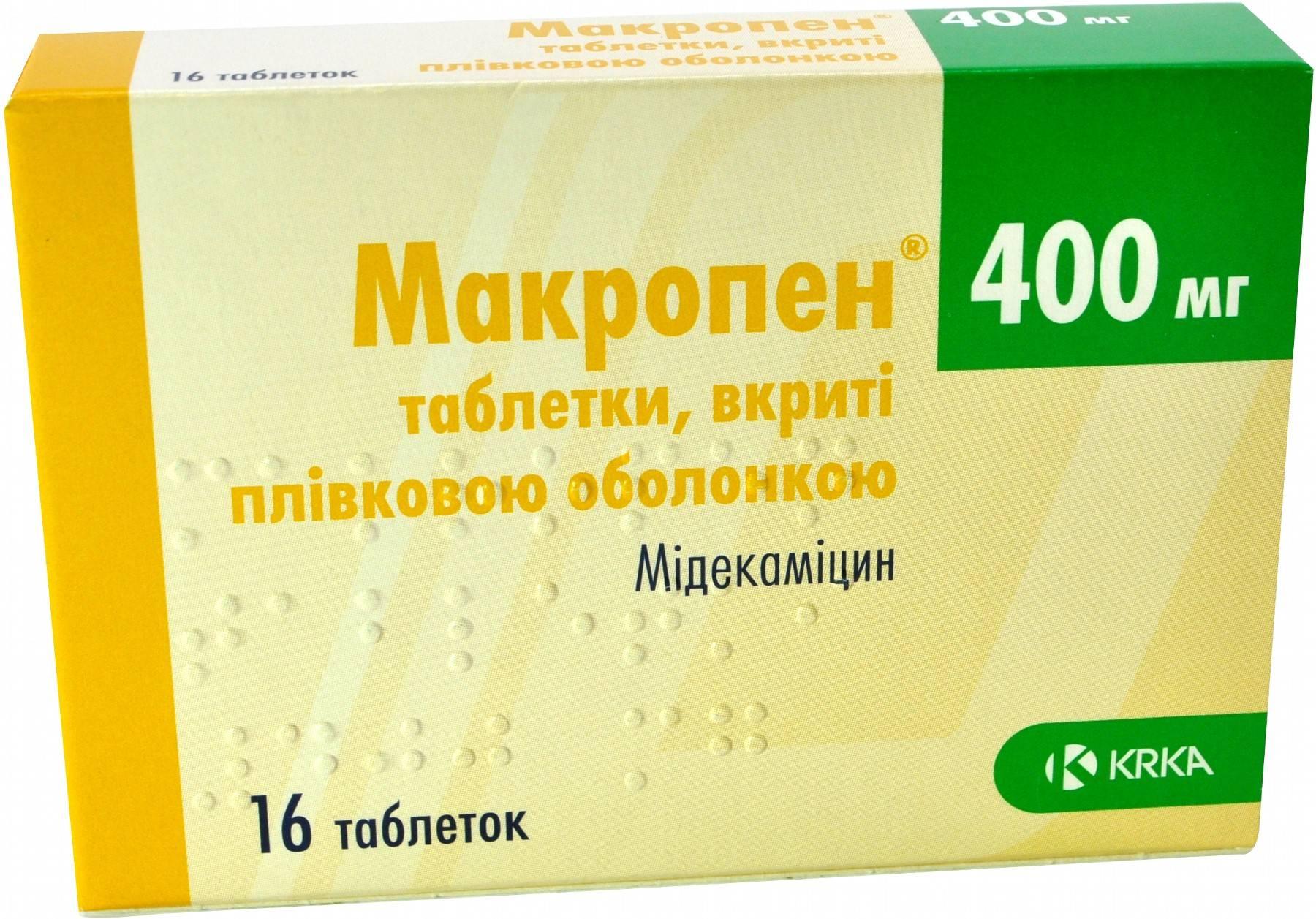 Макропен 400 мг инструкция: состав, применение и особые указания