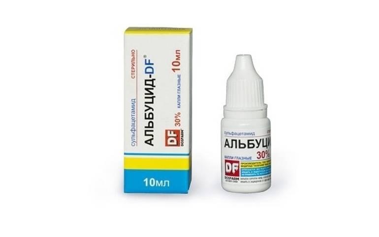 Альбуцид в нос детям - комаровский, отзывы