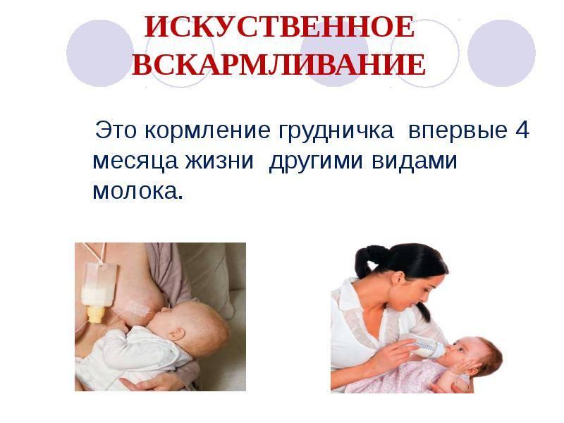 Какую смесь выбрать для новорожденного при смешанном вскармливании