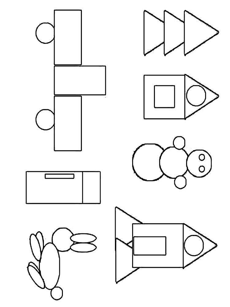 Влияние дидактический игр и упражнений на формирование представлений у старших дошкольников о геометрических фигурах и форме предметов                                методическая разработка по математике (старшая группа) на тему