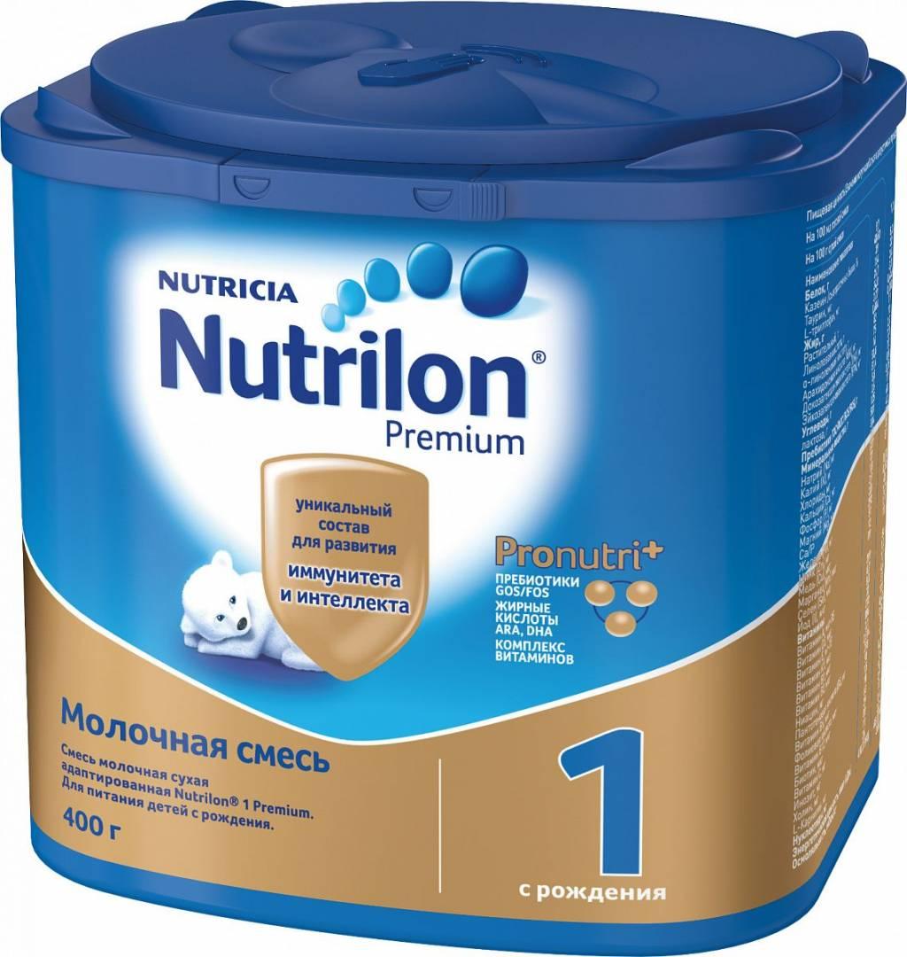 Что представляет собой смесь для новорожденных «нутрилон», каких видов бывает и как готовится?