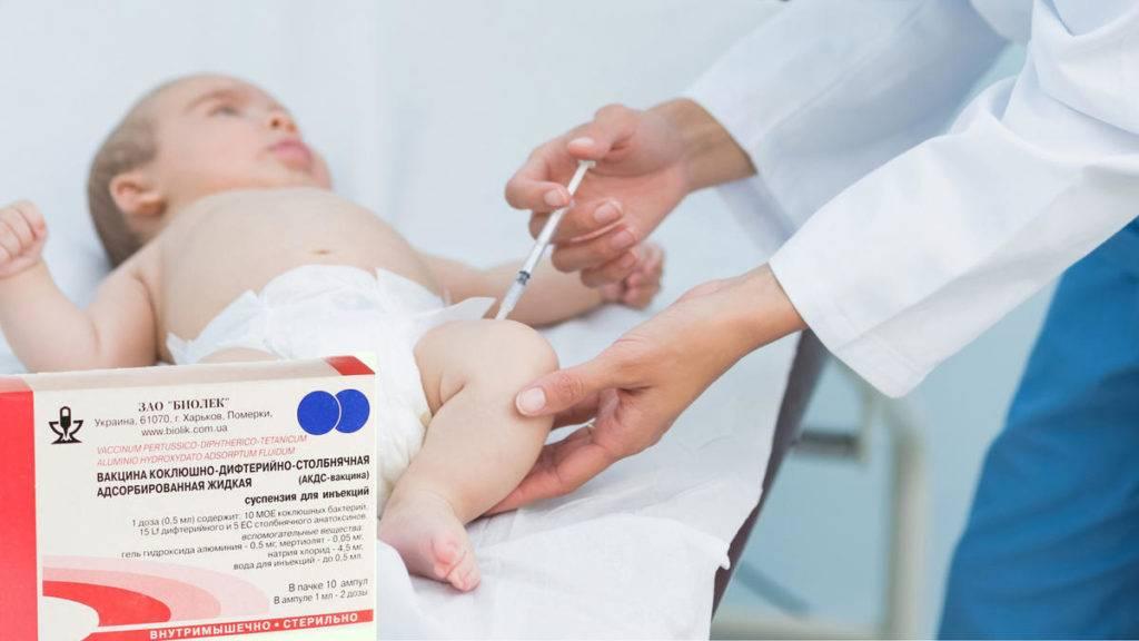 Осложнения после прививки адсм у детей 7 лет — всё о прививках