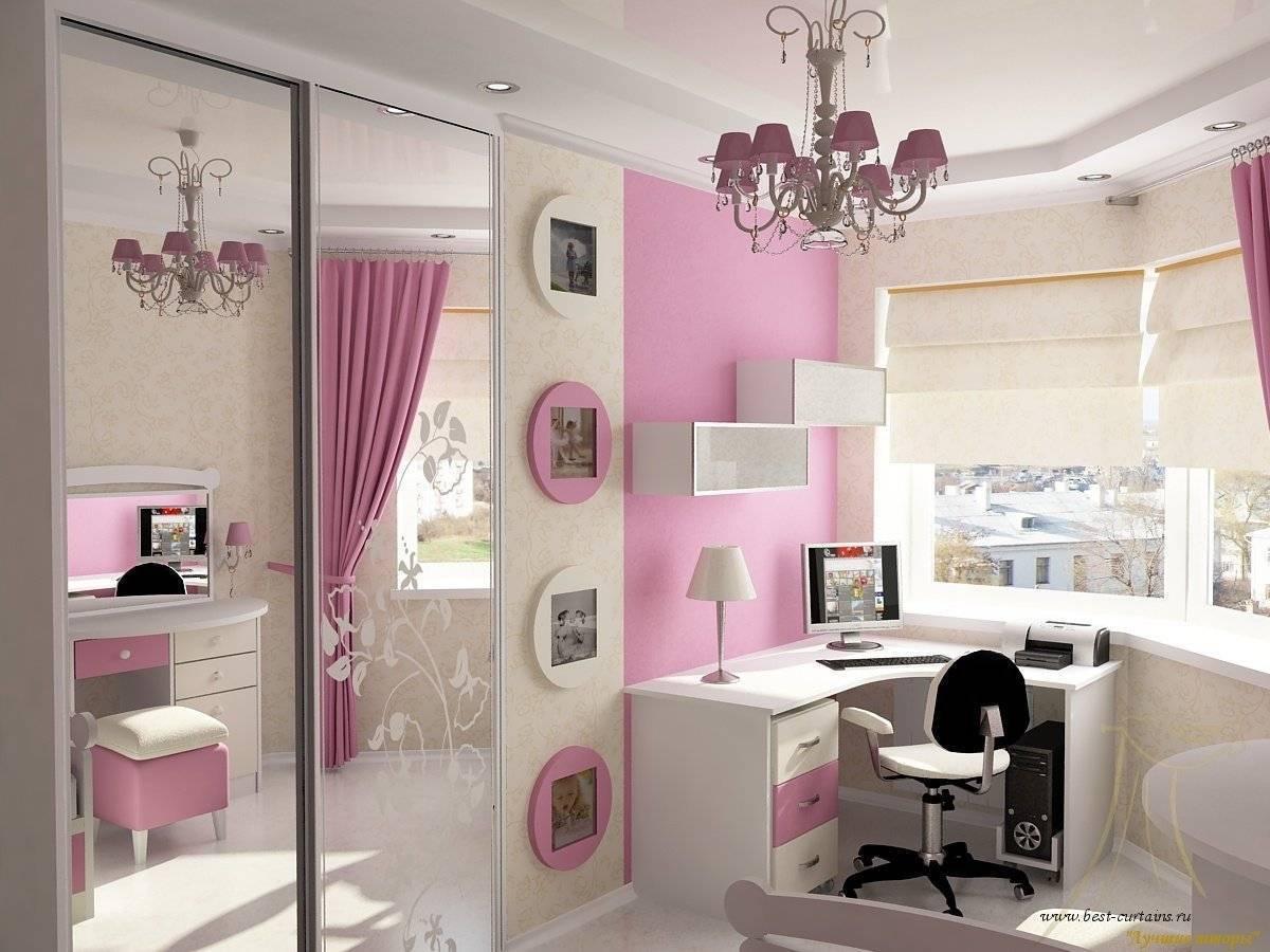 ???? дизайн подростковой комнаты: как выбрать обои и мебель