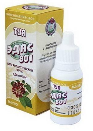 Правильное применение масла туи при аденоидах