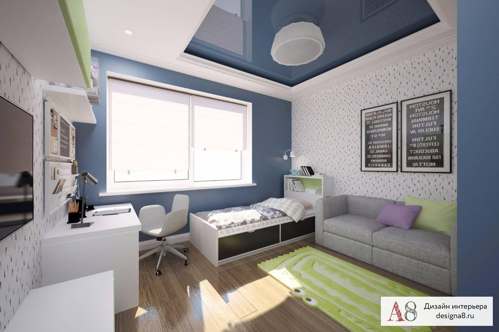 Дизайн интерьера комнаты 14 кв. м.: универсальные идеи оформления стильных и современных комнат (115 фото)