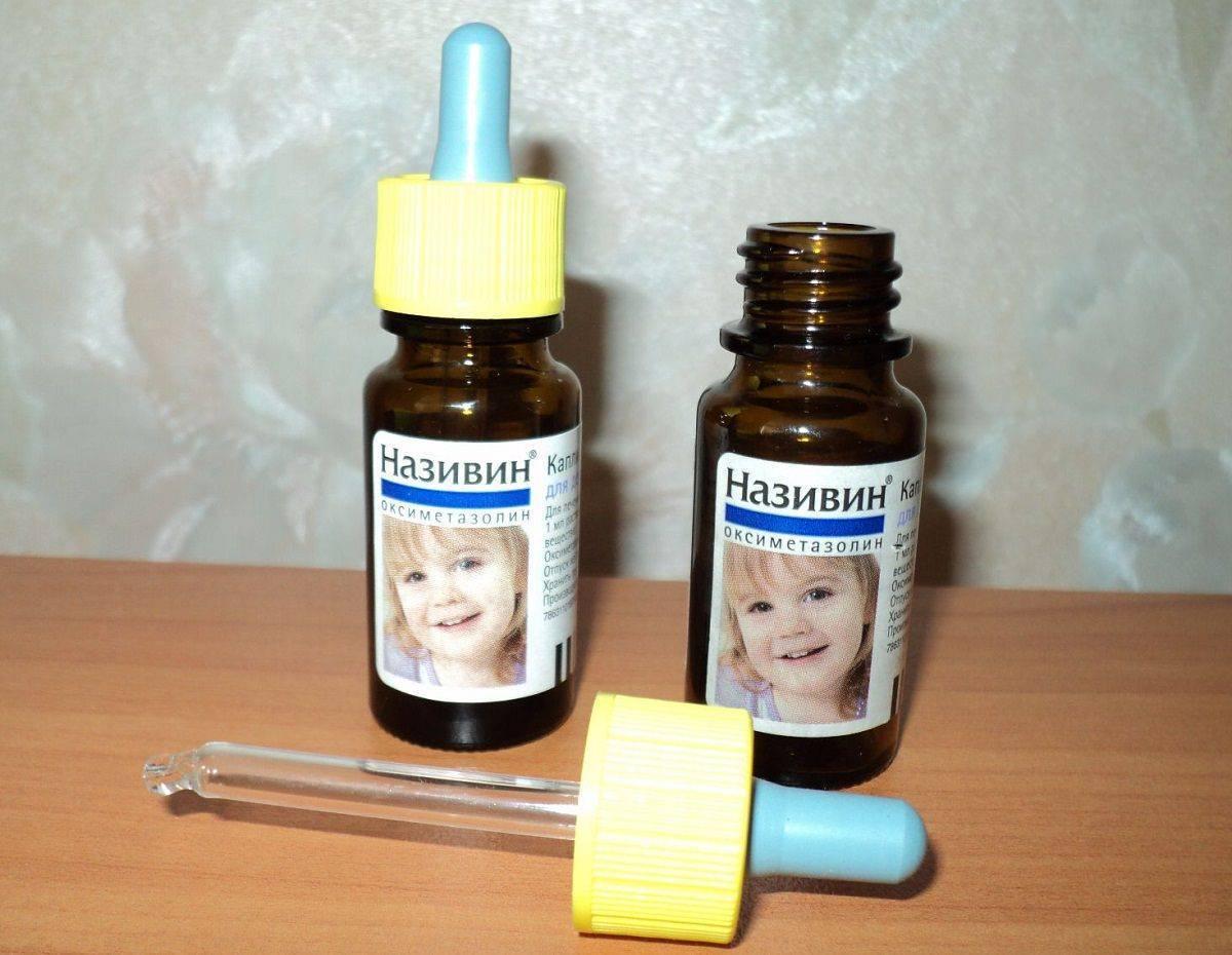 Називин детский — инструкция по применению до года и от 1 года до 6 лет, противопоказания | информационный портал о здоровье