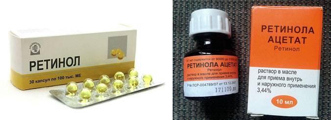 Почему при заболеваниях щитовидной железы назначают капли витамина е?