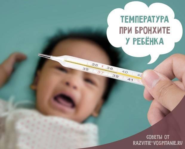 Температура при стоматите у детей сколько дней — зубы