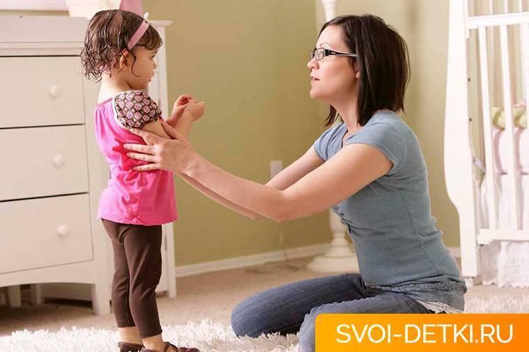 Истерики у ребенка 6 лет: советы психолога