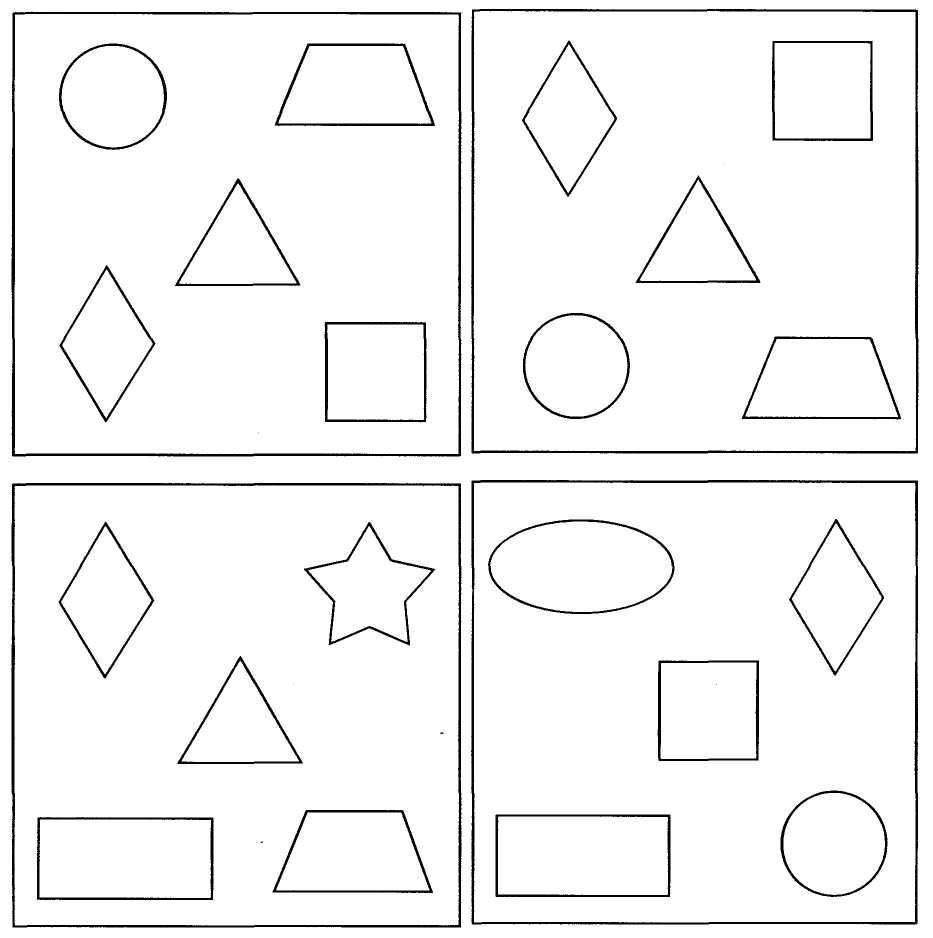 Учим геометрические фигуры с малышами от 1 года | скачать картинки – жили-были